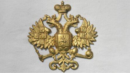 Russian Empire WW1 officers shako cockade